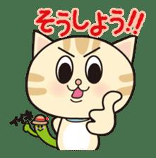 Kitten and Little bird sticker #1321228