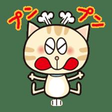 Kitten and Little bird sticker #1321233
