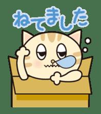 Kitten and Little bird sticker #1321240