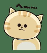 Kitten and Little bird sticker #1321244