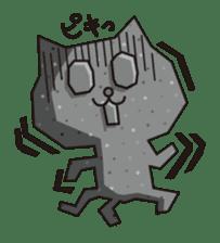 Kitten and Little bird sticker #1321245