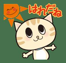 Kitten and Little bird sticker #1321246