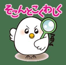 Kitten and Little bird sticker #1321256