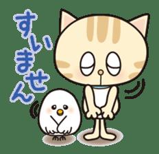 Kitten and Little bird sticker #1321263