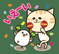 Kitten and Little bird sticker #1321265