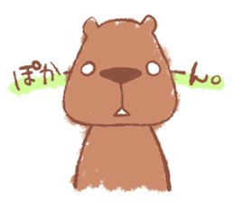 Graffiti animal of capybara and cat sticker #1323349