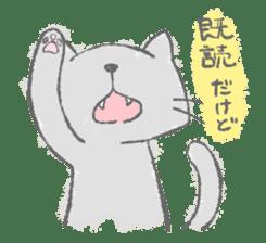 Graffiti animal of capybara and cat sticker #1323365