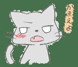 Graffiti animal of capybara and cat sticker #1323366