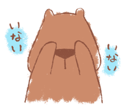 Graffiti animal of capybara and cat sticker #1323374