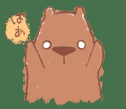 Graffiti animal of capybara and cat sticker #1323375
