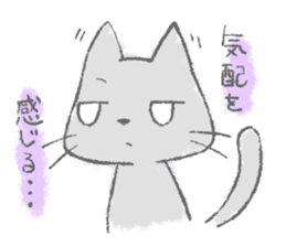 Graffiti animal of capybara and cat sticker #1323379