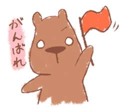 Graffiti animal of capybara and cat sticker #1323380