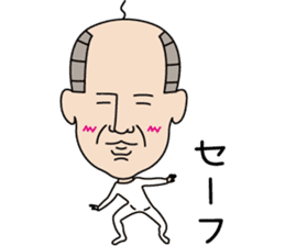 Mr.Cutie sticker #1325069