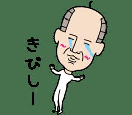 Mr.Cutie sticker #1325075