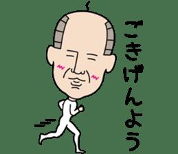 Mr.Cutie sticker #1325076