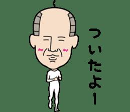 Mr.Cutie sticker #1325082