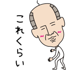 Mr.Cutie sticker #1325095