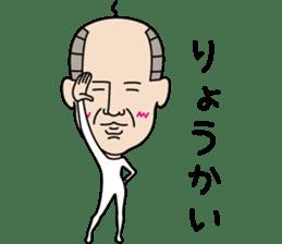 Mr.Cutie sticker #1325100