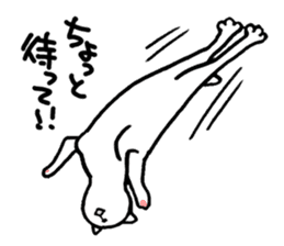CATS!? sticker #1326199