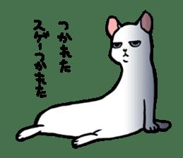 CATS!? sticker #1326212