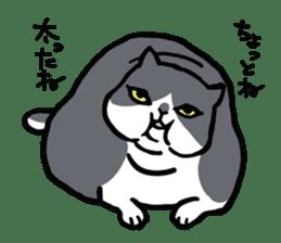 CATS!? sticker #1326216