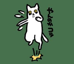 CATS!? sticker #1326218