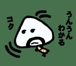 Onigiri Muti2 sticker #1326226