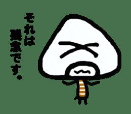 Onigiri Muti2 sticker #1326230