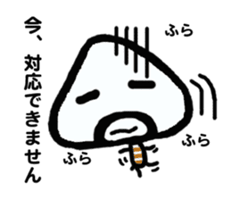 Onigiri Muti2 sticker #1326232