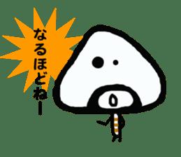 Onigiri Muti2 sticker #1326235