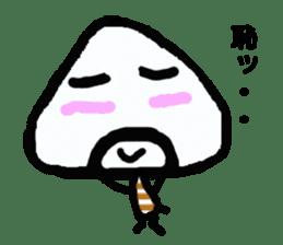 Onigiri Muti2 sticker #1326236