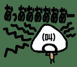 Onigiri Muti2 sticker #1326237