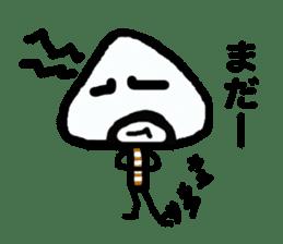 Onigiri Muti2 sticker #1326239