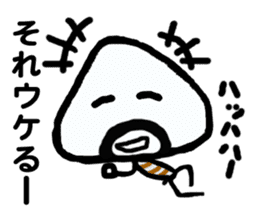 Onigiri Muti2 sticker #1326241