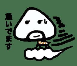 Onigiri Muti2 sticker #1326242
