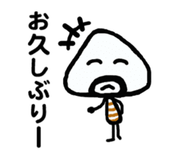 Onigiri Muti2 sticker #1326243