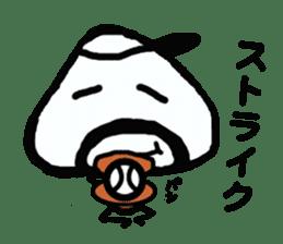 Onigiri Muti2 sticker #1326244