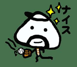 Onigiri Muti2 sticker #1326245