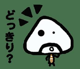 Onigiri Muti2 sticker #1326246