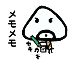 Onigiri Muti2 sticker #1326247
