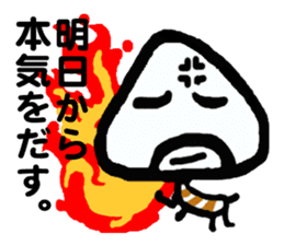 Onigiri Muti2 sticker #1326250
