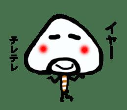 Onigiri Muti2 sticker #1326251