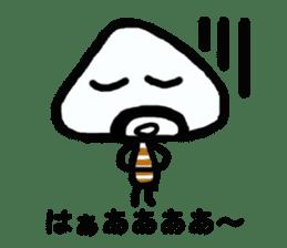 Onigiri Muti2 sticker #1326252
