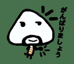 Onigiri Muti2 sticker #1326254