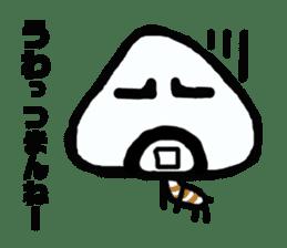 Onigiri Muti2 sticker #1326255