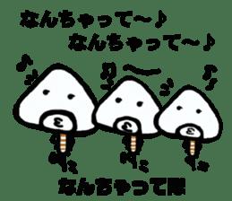 Onigiri Muti2 sticker #1326257