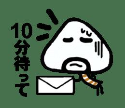Onigiri Muti2 sticker #1326264