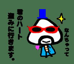 Onigiri Muti2 sticker #1326265
