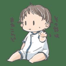 A loose baby Sticker sticker #1326797