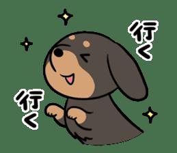 pretty dogs sticker #1326898